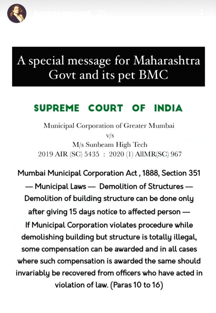Kangana's 'special message for Maharashtra government and its pet BMC.
