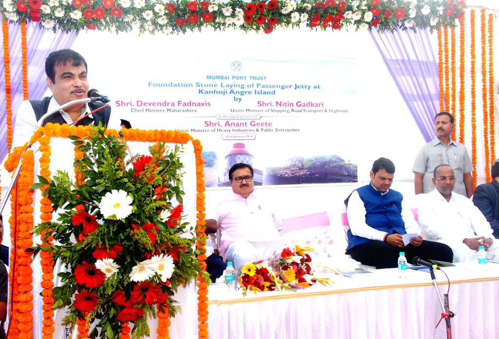 Kanhoji Angre: Union Minister for Road Transport and Highways and Shipping Nitin Gadkari addresses at the foundation stone laying ceremony for Passenger Jetty, at Kanhoji Angre Light House (Island) ... - Devendra Fadanavis