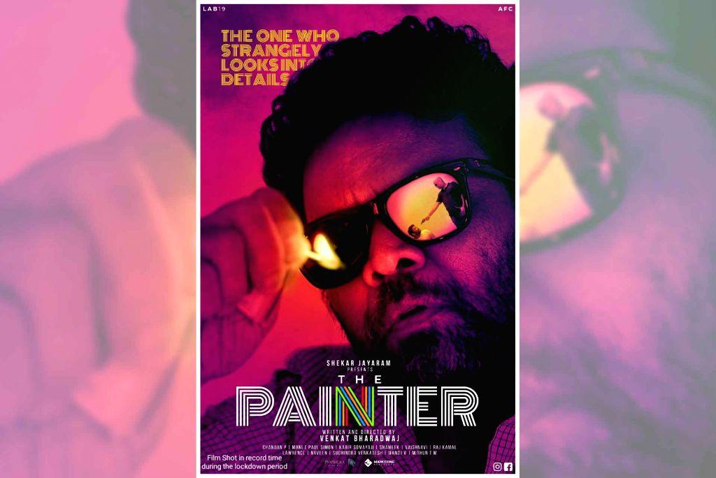 Kannada director shoots feature film across 5 indoor locations amid lockdown.
