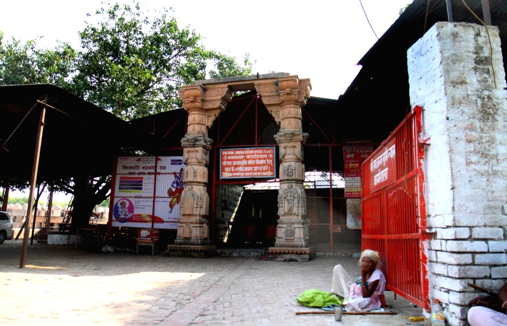 Kar Sewak Puram in Ayodhya. (File Photo: IANS)