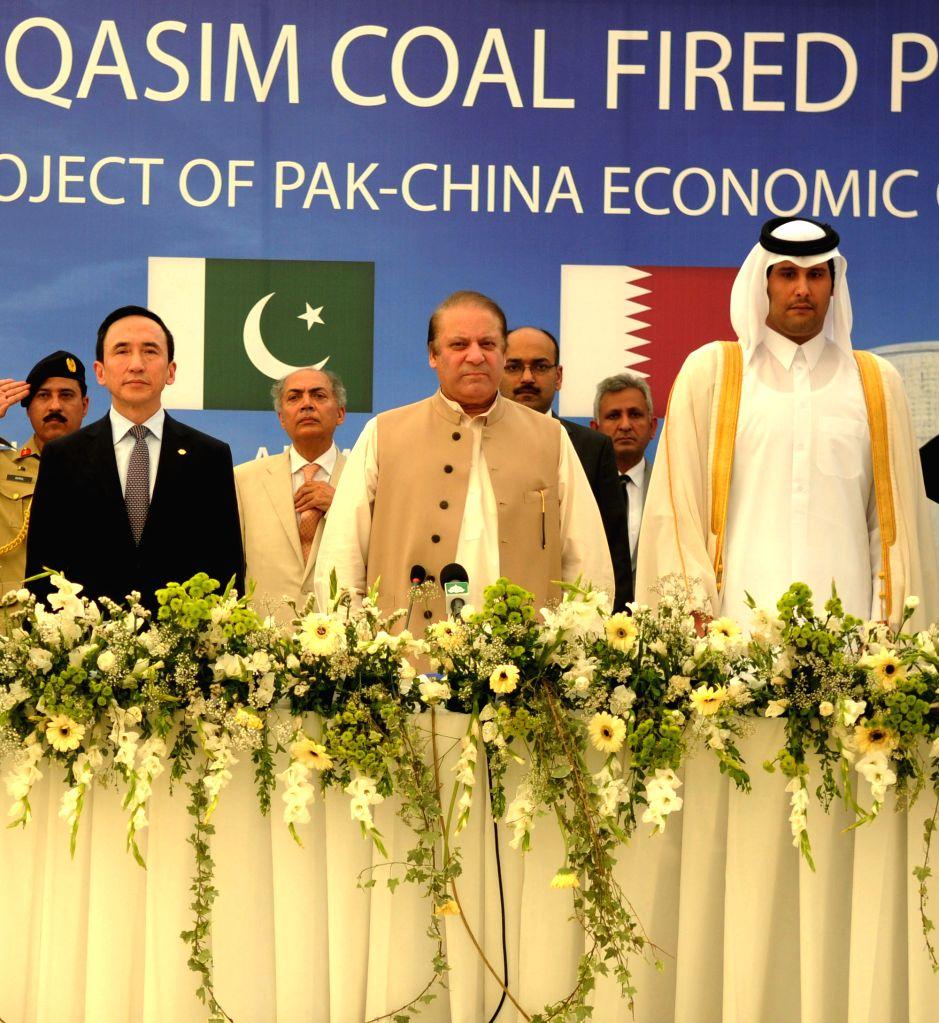 Pakistani Prime Minister Nawaz Sharif (C) attends the ground breaking ceremony of Port Qasim Coal Fired Power Project in southern Pakistani port city of Karachi on ... - Nawaz Sharif