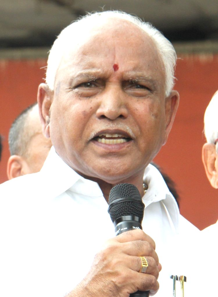 Karnataka BJP chief  B S Yeddyurappa during a demonstration against the the alliance of JD-S and Congress, in Bengaluru on May 23, 2018.