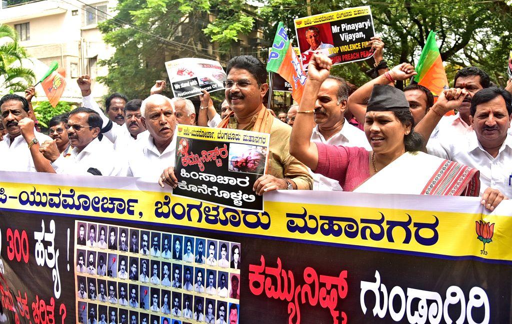 Karnataka BJP chief B. S. Yeddyurappa leads Jan Raksha Rally to protest against alleged murder of party workers in Kerala; in Bengaluru, on Oct 9, 2017.