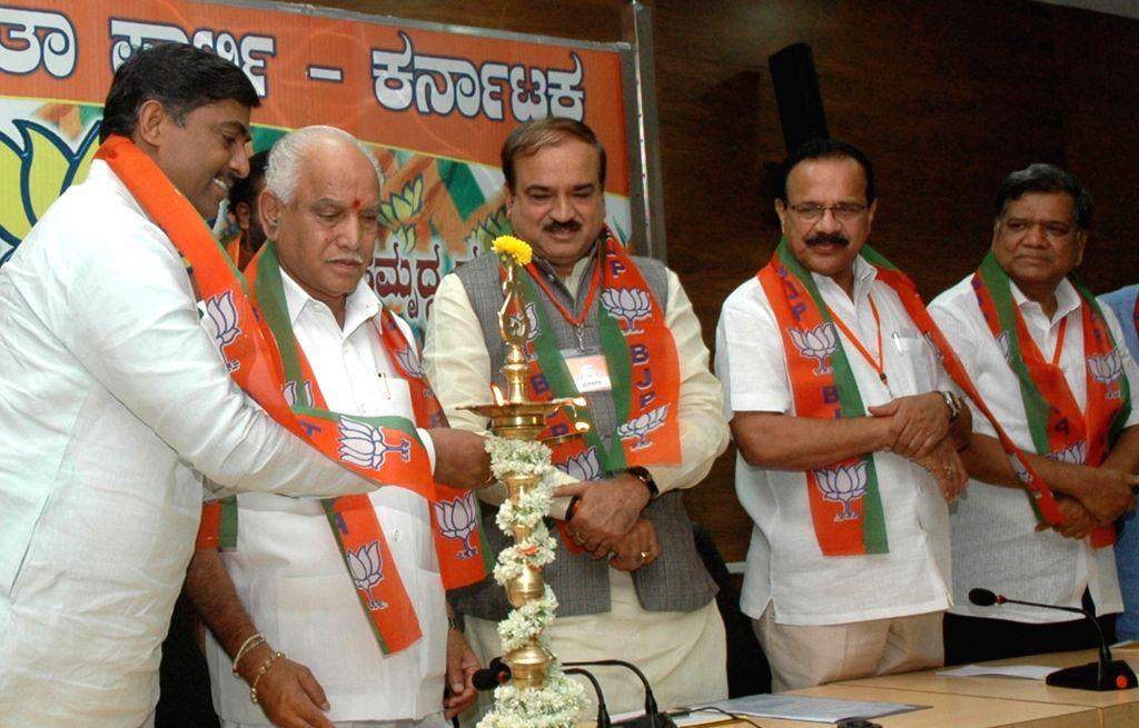 Karnataka BJP chief BS Yeddyurappa, BJP leaders and Union Ministers Sadananda Gowda and Ananth Kumar during during party meet in Bengaluru on July 2, 2016. - Sadananda Gowda and Ananth Kumar