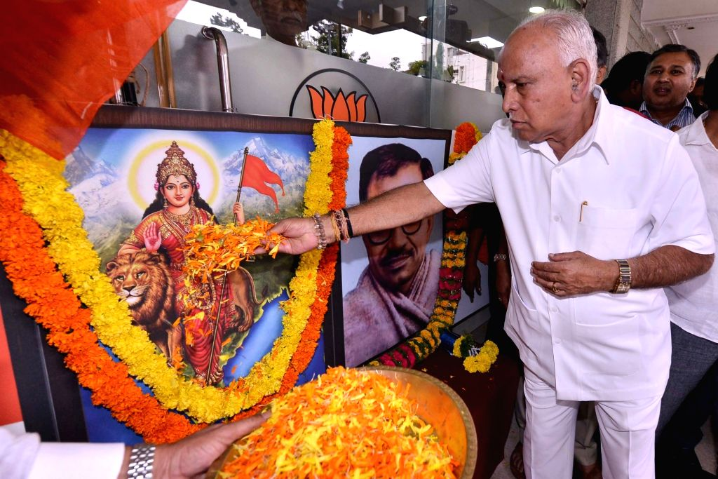 Karnataka BJP President B. S. Yediyurappa during his visit to the state party headquarters ahead of taking oath as the new Chief Minister, in Bengaluru on July 26, 2019.