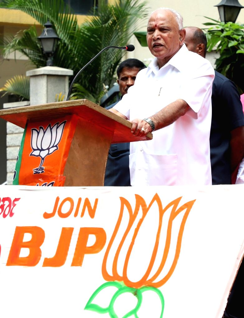 Karnataka Chief Minister B. S. Yediyurappa addresses during the BJP Membership drive in Bengaluru on Aug 3, 2019. - B. S. Yediyurappa