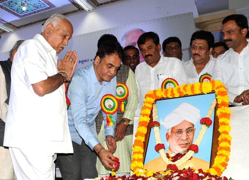 Karnataka Chief Minister B. S. Yediyurappa  pays tributes to Former President of India Sarvepalli Radhakrishnan on his birth anniversary, during a programme organised to felicitate ... - B. S. Yediyurappa