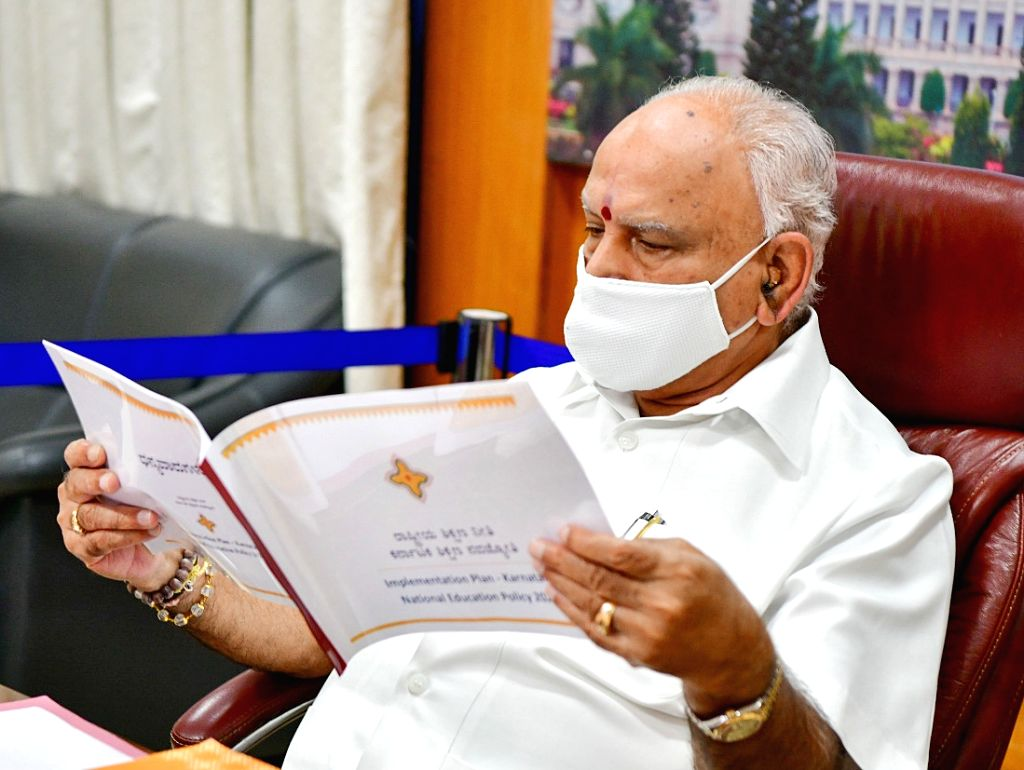 Karnataka Chief Minister BS Yediyurappa. (Photo: IANS) - B