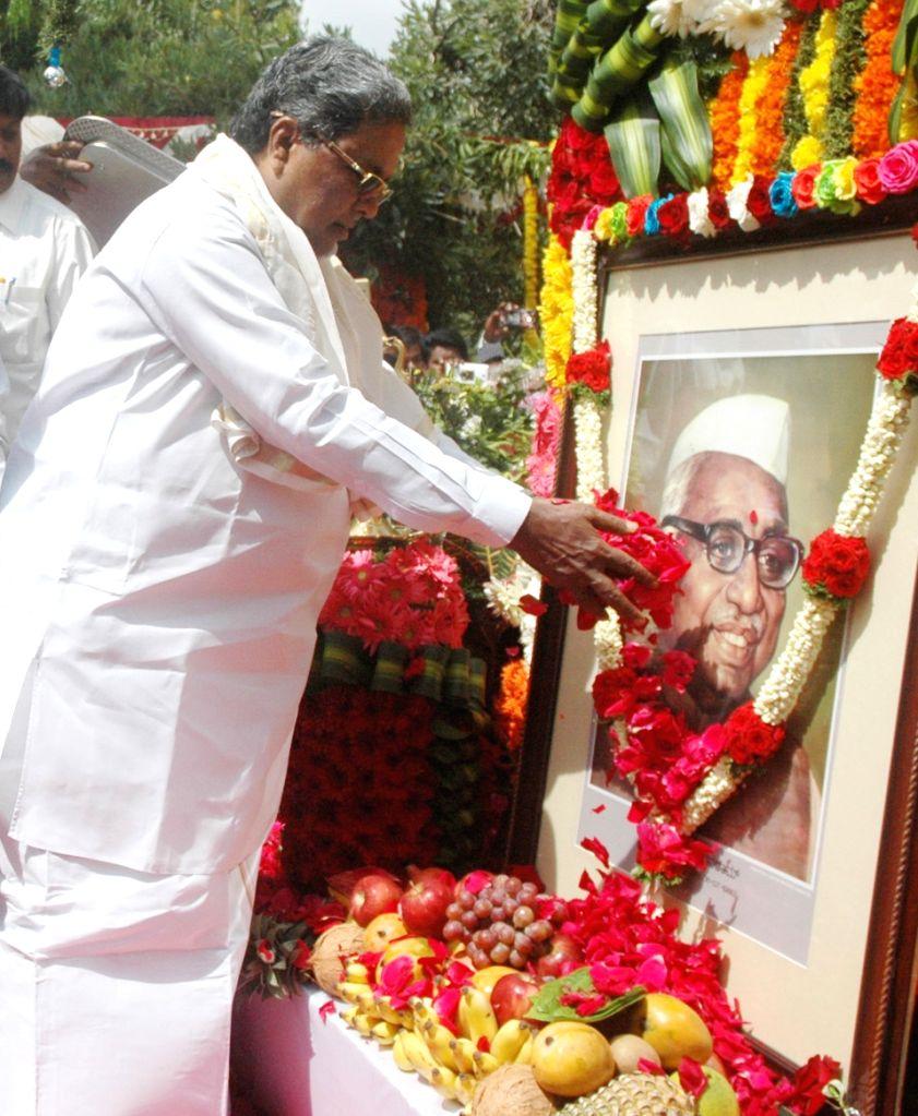 Karnataka Chief Minister Siddaramaiah pays tribute to former Deputy Prime Minister and prominent Dalit leader Babu Jagjivan Ram on his death anniversary at Vidhana Soudha in Bengaluru on ... - Siddaramaiah