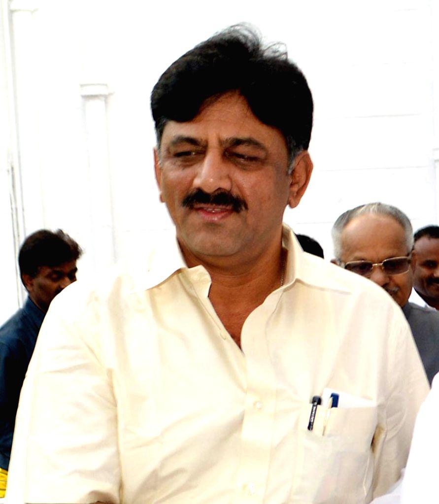 Karnataka Power Minister D.K. Shivakumar. (File Photo: IANS) - D.