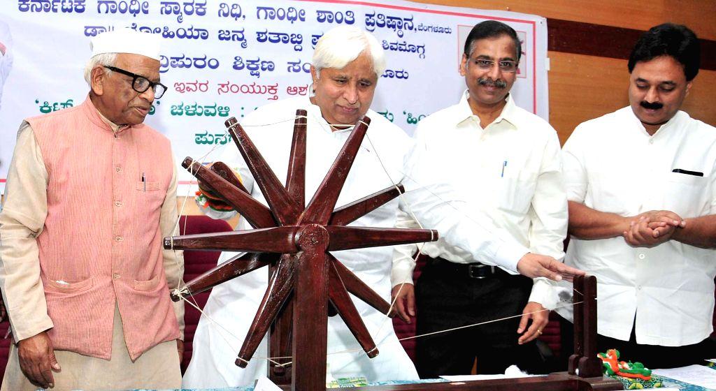 Karnataka Rural Development Minister HK Patil with Dr. H. Srinivasaiah, President, Karnataka Gandhi Smaraka Trust, Dr. Vode P Krishna, President, Gandhi Shanti Foundation on occasion of the 72nd ... - Gandhi Smaraka Trust