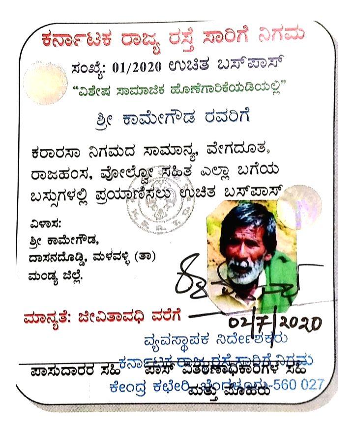 Karnataka State Road Transport Corporation (KSRTC) has rewarded octogenarian pond rejuvenation champion Kamegowda with a free lifetime bus pass, an official said on Thursday. Calling him a 'Man of ... - Narendra Modi