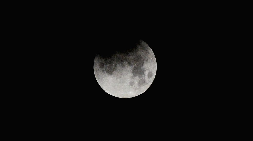 KATHMANDU, July 17, 2019 - A partial lunar eclipse is seen in Kathmandu, Nepal, July 17, 2019.