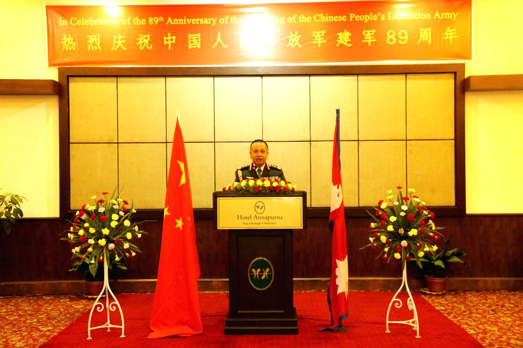 KATHMANDU, July 30, 2016 - Nepalese Chief of Army Staff (CoAS) Rajendra Chhetri addresses during a reception celebrating the 89th Anniversary of Chinese People's Liberation Army (PLA) in Kathmandu, ...