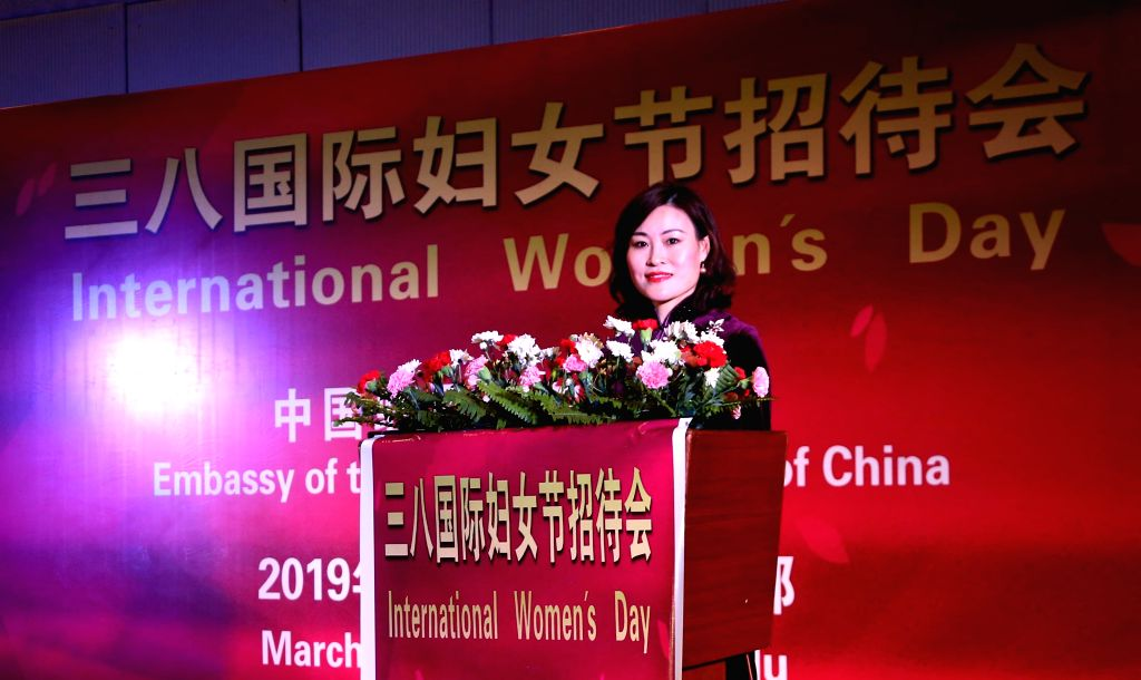 KATHMANDU, March 8, 2019 - Chinese Ambassador to Nepal Hou Yanqi speaks during a reception held by the Chinese Embassy to mark International Women's Day in Kathmandu, Nepal, March 8, 2019.