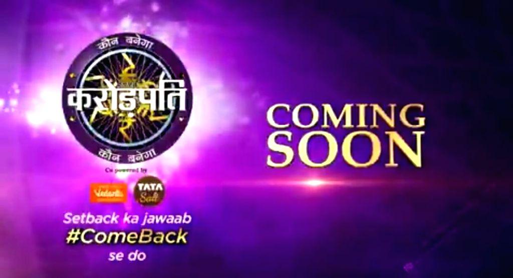 KBC 12' promo: Big B emphasises on turning 'setbacks' into 'comebacks
