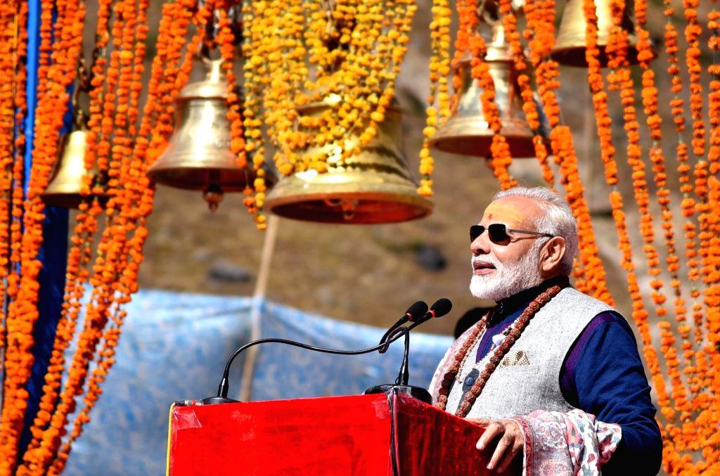 Kedarnath: Prime Minister Narendra Modi addresses a public meeting at Kedarnath, in Uttarakhand on Oct 20, 2017. (Photo: IANS/PIB) - Narendra Modi