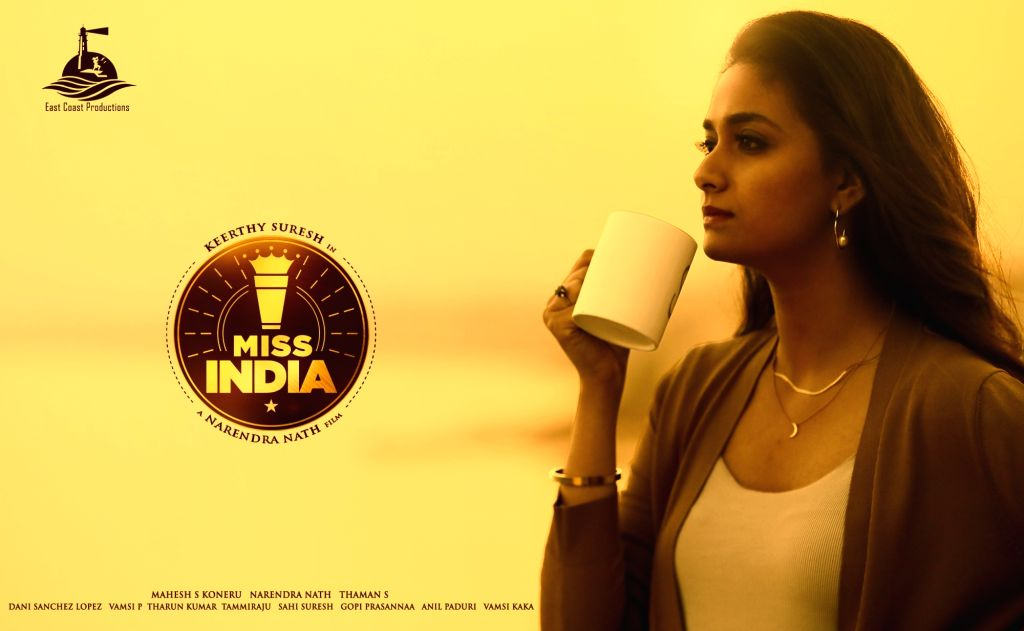 Keerthy Suresh in Miss India Movie