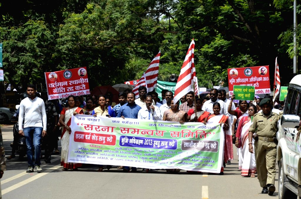 Kendriya Sarna Samiti activists protest against the anti-conversion bill passed by the Jharkhand government at Raj Bhavan in Ranchi on Aug 18, 2017.