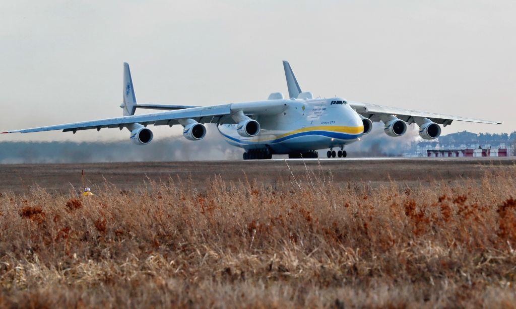 KIEV, April 4, 2018 - The world's biggest plane, the Antonov An-225 Mriya, gets ready to take off from an airport outside Kiev, Ukraine, April 3, 2018. The world's biggest plane, the Antonov An-225 ...
