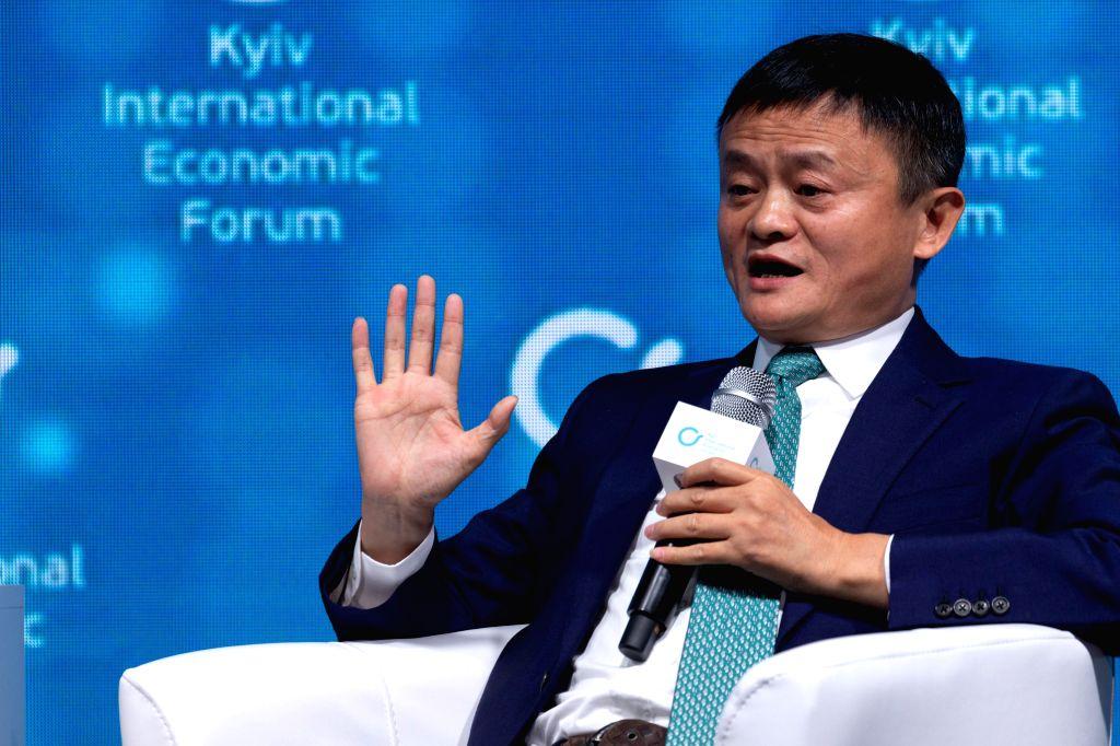 KIEV, Nov. 9, 2019 (Xinhua) -- Jack Ma, founder of China's Internet giant Alibaba, speaks at the Kiev International Economic Forum (KIEF) in Kiev, Ukraine, on Nov. 8, 2019. Electronic commerce holds great promise for strengthening ties between China