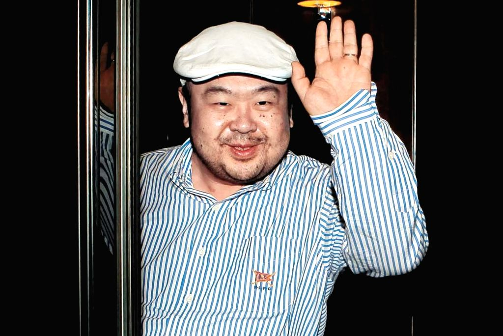 Kim Jong-nam. (File Photo: Yonhap/IANS)