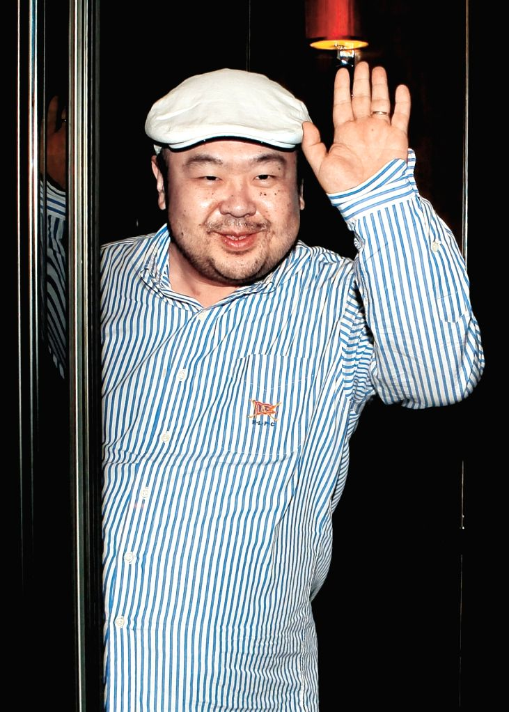 Kim Jong-nam, the half brother of North Korean leader Kim Jong-un. (File Photo: Yonhap/IANS)