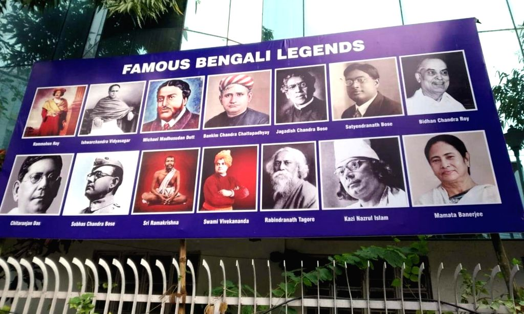 "Kolkata: A road side hoarding features West Bengal Chief Minister Mamata Banerjee's picture along with the ""Famous Bengali Legends"" at Sector 5, Salt Lake City in Kolkata on March 7, 2019. (Photo: IANS) - Mamata Banerjee"