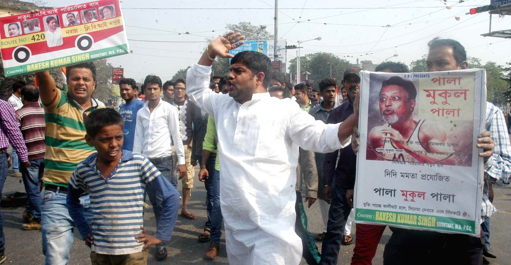 Activists of Congress Party protest against West Bengal government in Kolkata on Jan 27, 2015.
