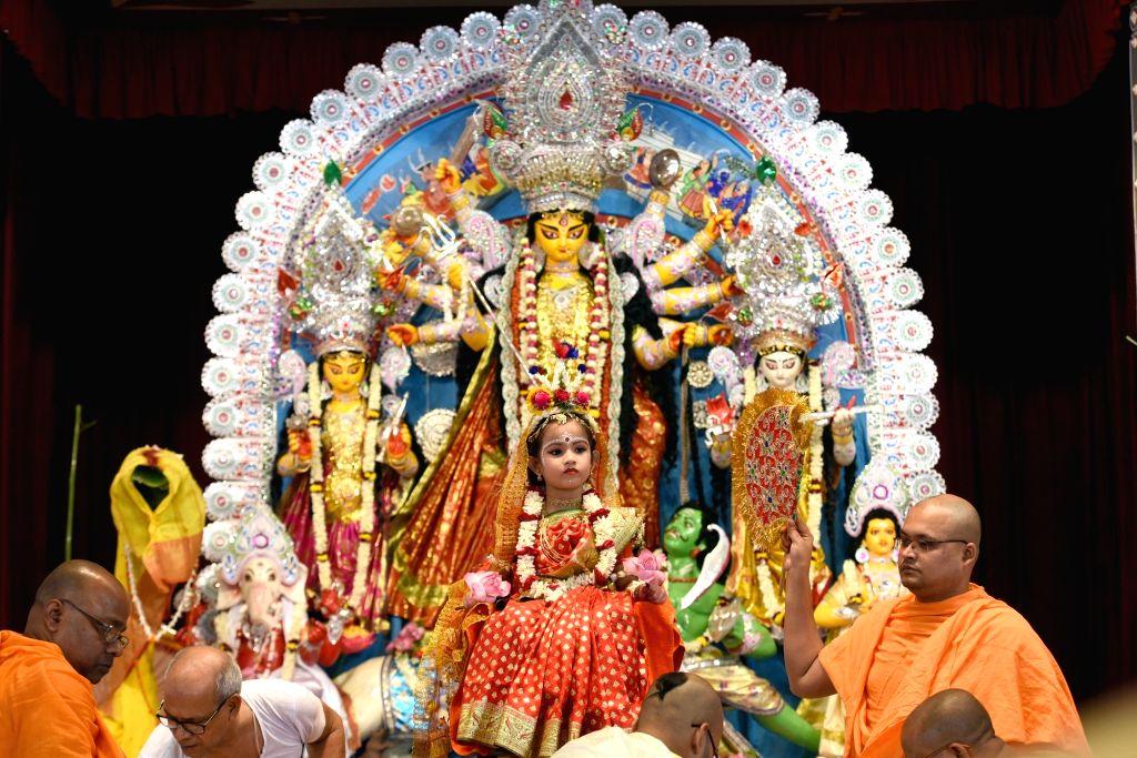 :Kolkata: 'Kumari Puja' underway at Belur Math on 'Maha Ashtami' - eighth day of Durga Puja in Howrah on Oct 17, 2018. (Photo: IANS).