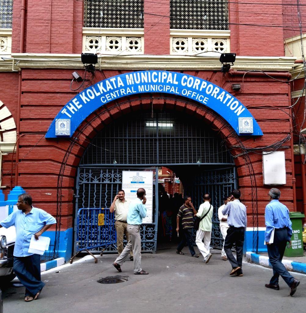 Kolkata Municipal Corporation. (File Photo: IANS)