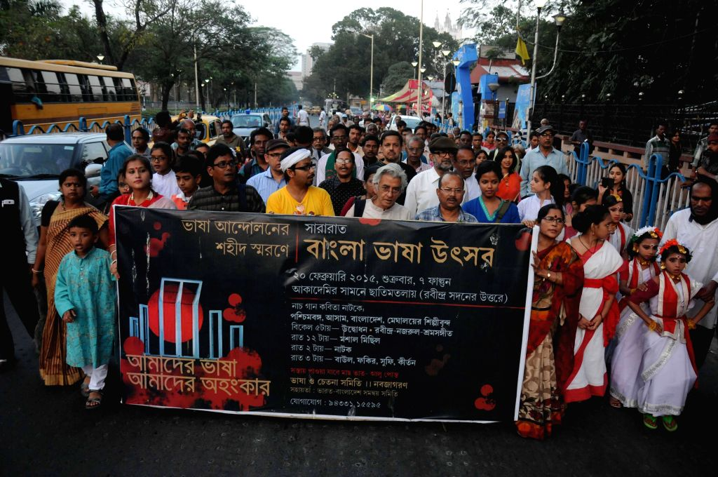 People participate in a rally organised on the eve of Language Movement Day by Bhasa o Chetona in Kolkata, on Feb 20, 2015.