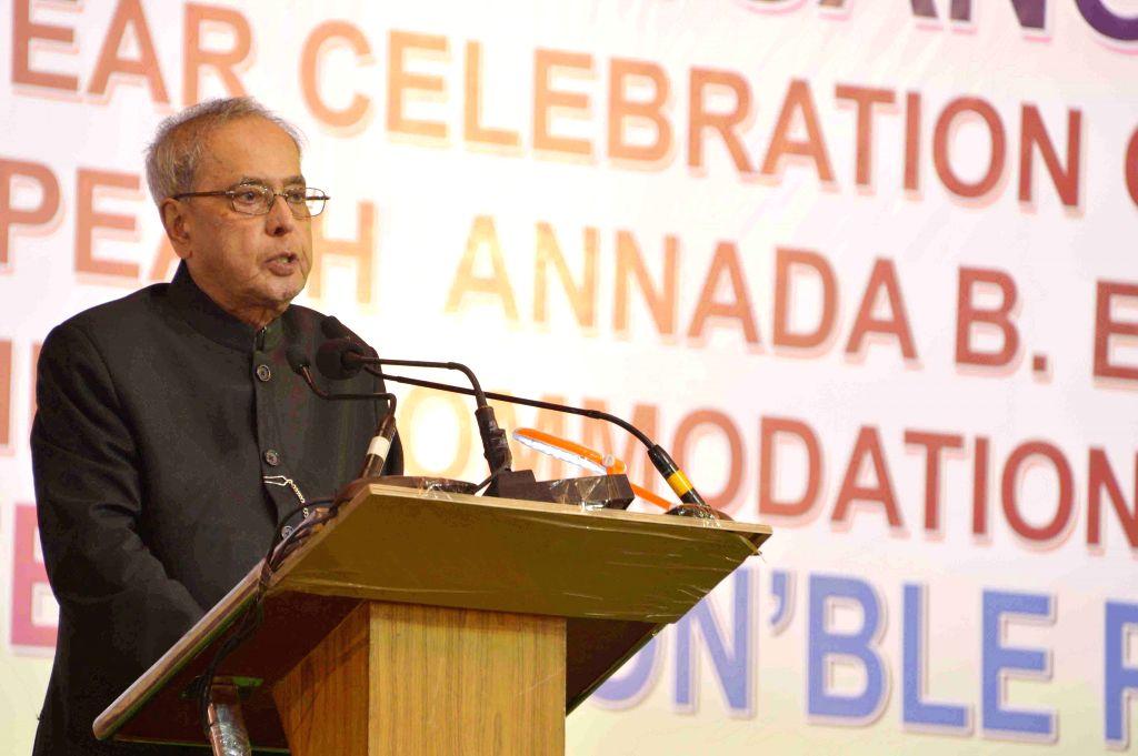 President Pranab Mukherjee during inauguration of the centenary year celebration of Adyama's advent at Dakshineswar near Kolkata on April 2, 2015. The president also inaugurated Annada B Ed ... - Pranab Mukherjee