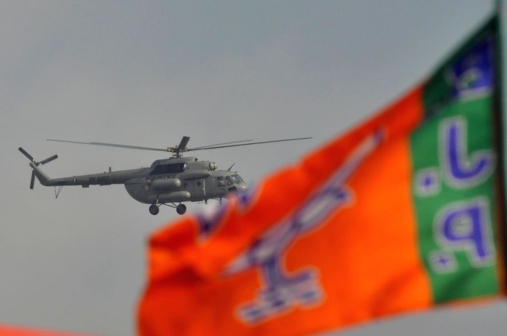 Kolkata: Prime Minister Narendra Modi's helicopter arrives at Brigade parade ground in Kolkata, on April 3, 2019. (Photo: Kuntal Chakrabarty/IANS) - Narendra Modi