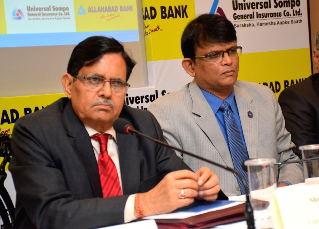 Kolkata: Universal Sompo General Insurance Company (USGIC) O.N. Singh accompanied by Allahabad MD and CEO S.S. Mallikarjuna Rao, addresses at the launch of the web portal of Allahabad Bank Health Care Plus Policy in Kolkata, on March 15, 2019. (Photo - N. Singh and S. Mallikarjuna Rao