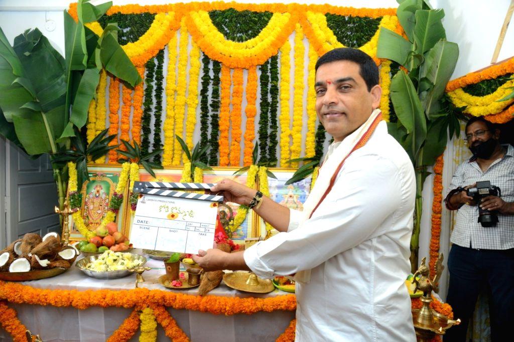 Kothi Kommachi Movie Launched.