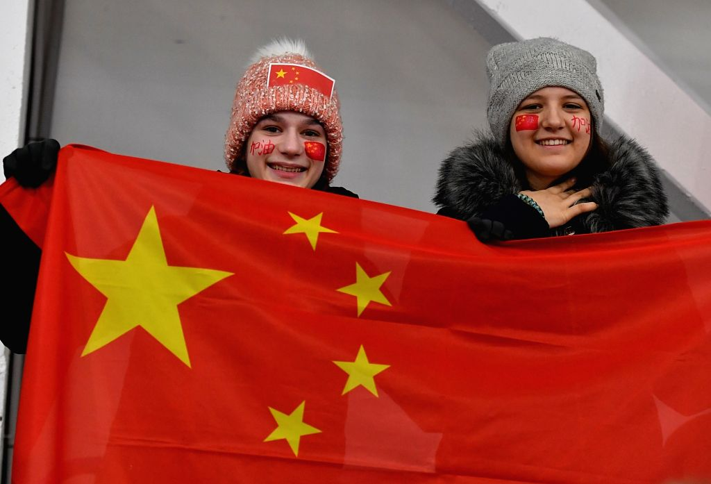 KRASNOYARSK, March 6, 2019 - Fans of Team China react during the women's ice hockey preliminary round group A match between China and Japan at the 29th Winter Universiade in Krasnoyarsk, Russia, ...