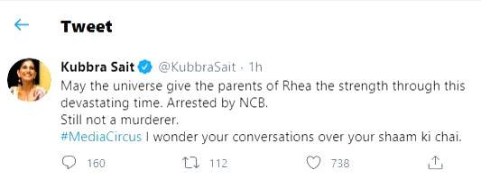 Kubbra Sait on Rhea's arrest: Still not a murderer.