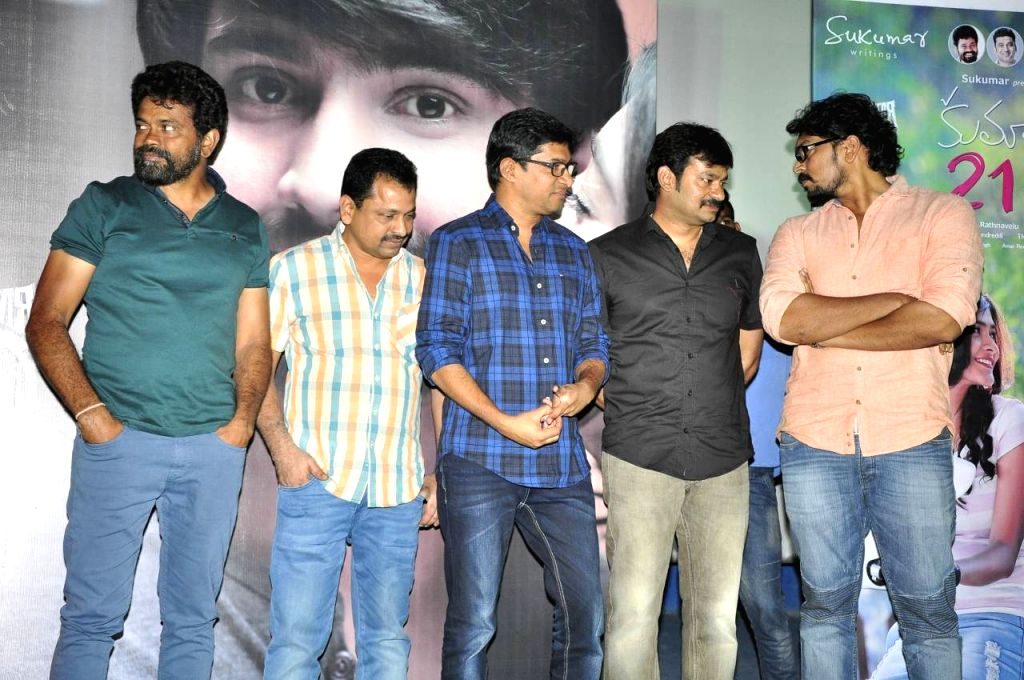 Kumari 21F movie cast  and  crew met audience at Sudarshan 35MM in Hyderabad