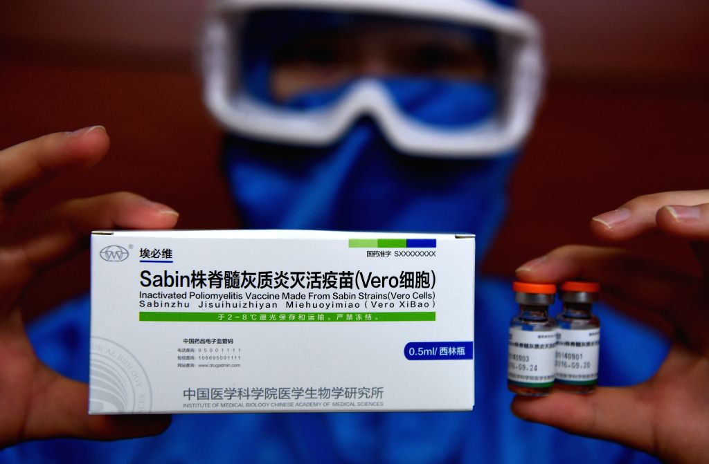 Photo taken on Jan. 22, 2015 shows the vaccine (S-IPV) against poliomyelitis at the Institute of Medical Biology of the Chinese Academy of Medical Sciences, located