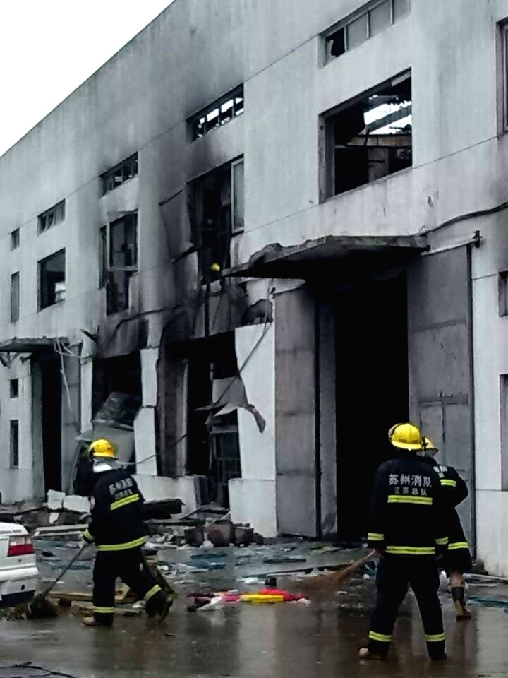Photo taken on Aug. 2, 2014 shows the factory blast site in Kunshan City, east China's Jiangsu Province.  A powerful factory blast has killed 65 people and injured ..