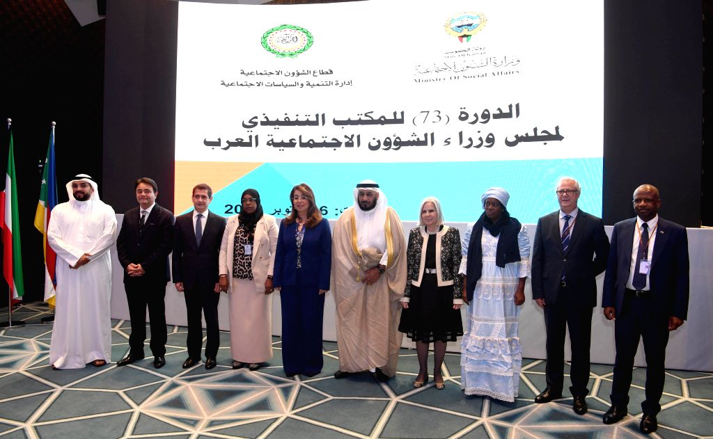 KUWAIT CITY, Oct. 16, 2019 - Participants attend the opening ceremony of the 73rd session of the Council of Arab Social Affairs Ministers in Kuwait City, Kuwait, on Oct. 16, 2019. Kuwaiti Minister of ...