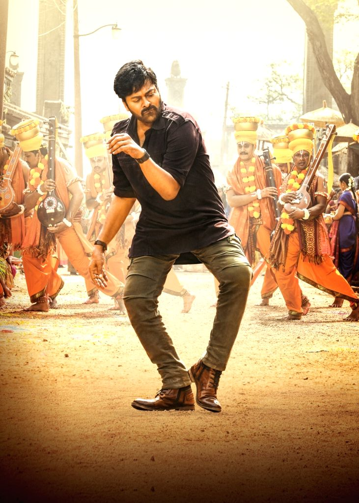 Laahe Laahe-first lyrical from Megastar Chiranjeevi's Aacharya on 31st March.