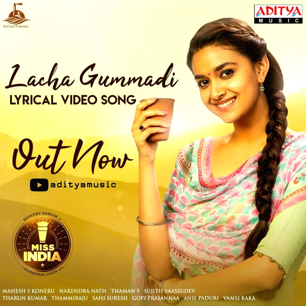 Lacha Gummadi' lyrical video song from Keerthy Suresh's 'Miss India' is out!