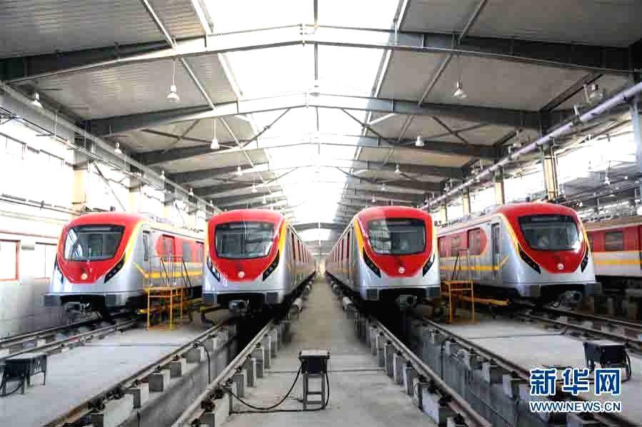 Lahore Rail Transit Orange Line Project completed Under China-Pakistan Economic Corridor.