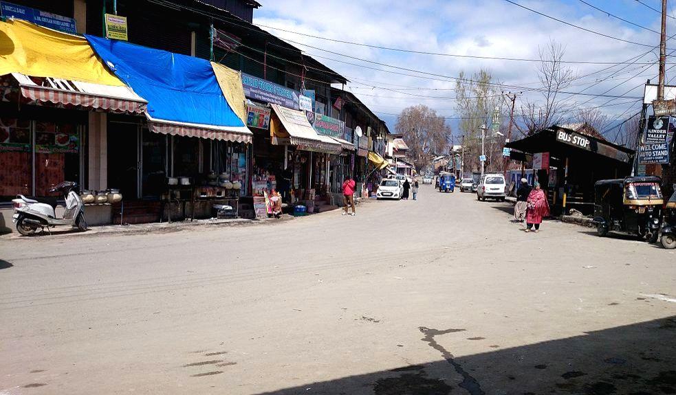 Lal Bazar.
