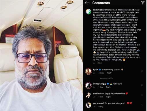 Lalit Modi alleges his father K K Modi's secretary was killed. - Lalit Modi and K K Modi