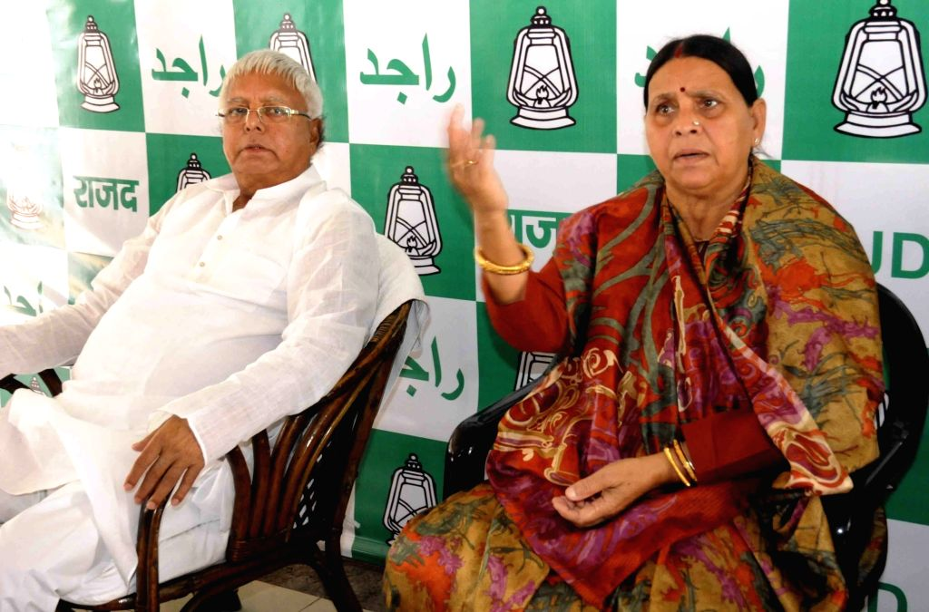Lalu Prasad Yadav and Rabri Devi. (Photo: IANS) - Lalu Prasad Yadav