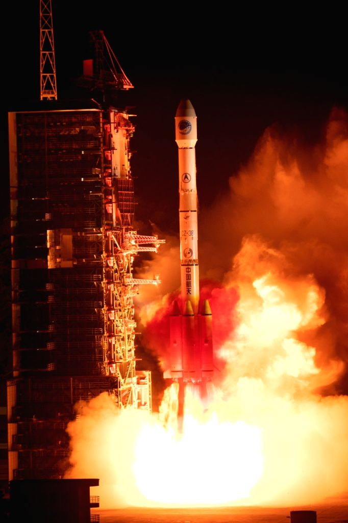 Launch of final satellite for China's BDS system suspended