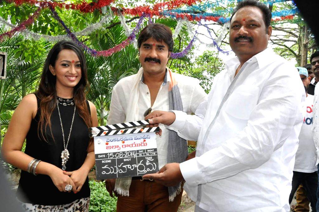 Launch of Telugu film Jalsa Raidu .